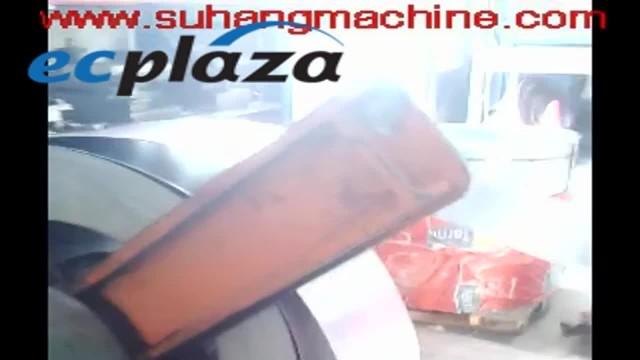 racking roll forming machine video  thumbnail image