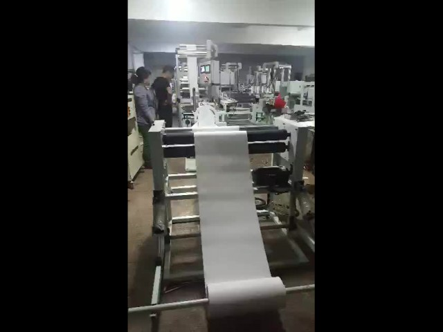 automatic sewing and melt production line thumbnail image