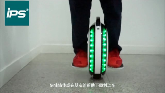 IPS Zero IPS141 Electric Unicycle