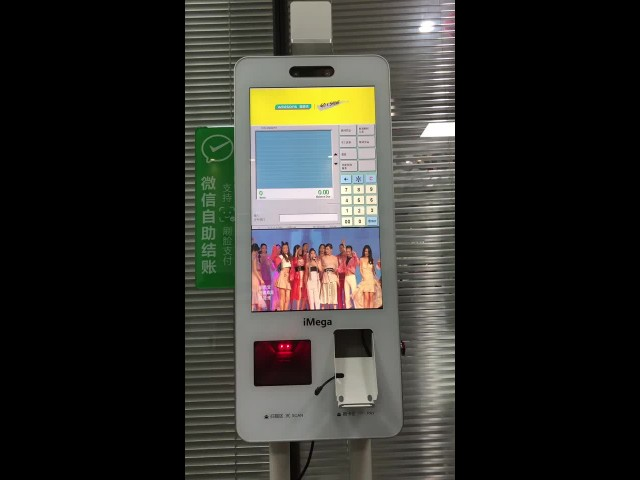 24 inch terminal touch screen payment kiosk thumbnail image