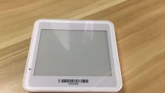 4.2inch Electronic Shelf Price Label