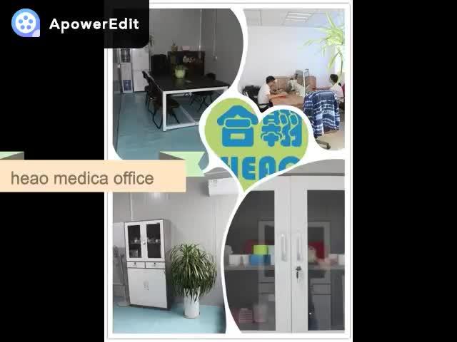 jiaxing heao medical equipment co.,ltd.
