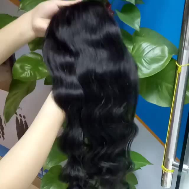 13*4 lace frontal thumbnail image