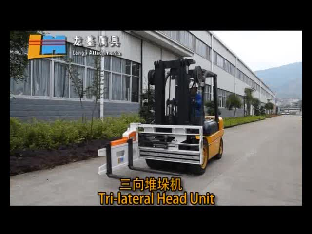 Tri Lateral Head Unit Forklift Attachment thumbnail image