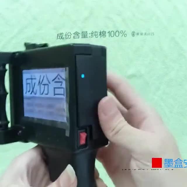 Portable Handheld Printer thumbnail image