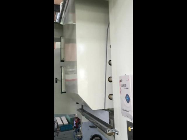 Dry oven--Rotogravure printing machine thumbnail image