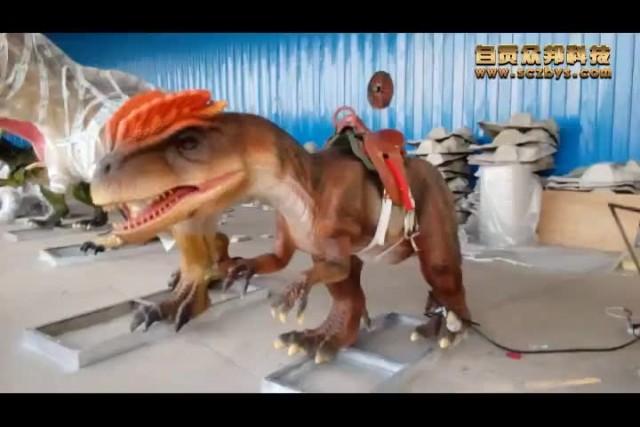 Animatronic Dinosaur Ride