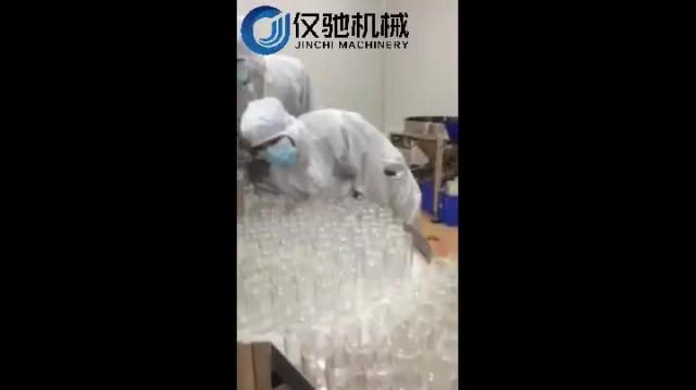 line type powder filling machine for bottle thumbnail image