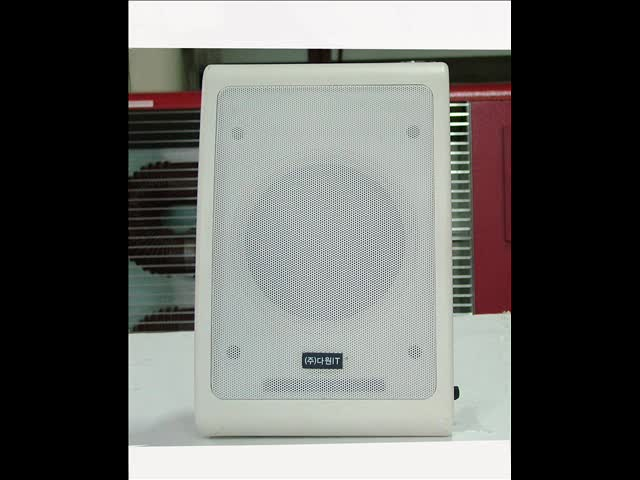 wireless speaker broadcasting system installation thumbnail image