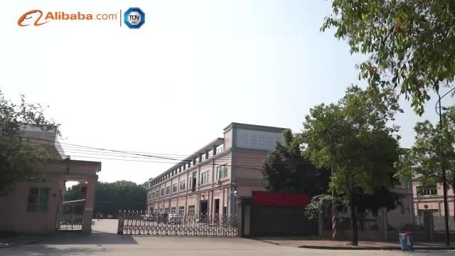 GuangDong AISRY INSTRUMENT Co., Ltd thumbnail image