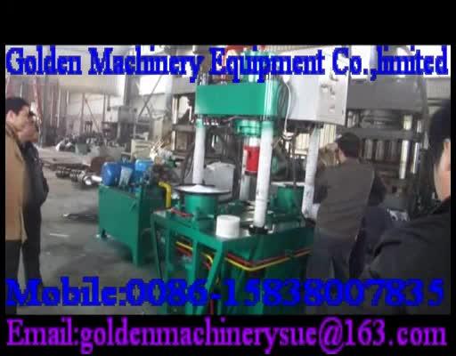 Animal feed salt block press machine thumbnail image