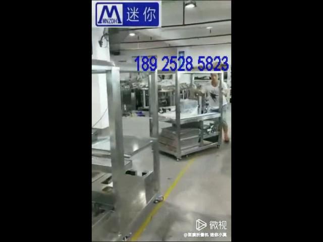 auto mask machine factory OEMODM thumbnail image