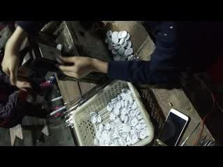 guangzhou hongjian plastic product factory