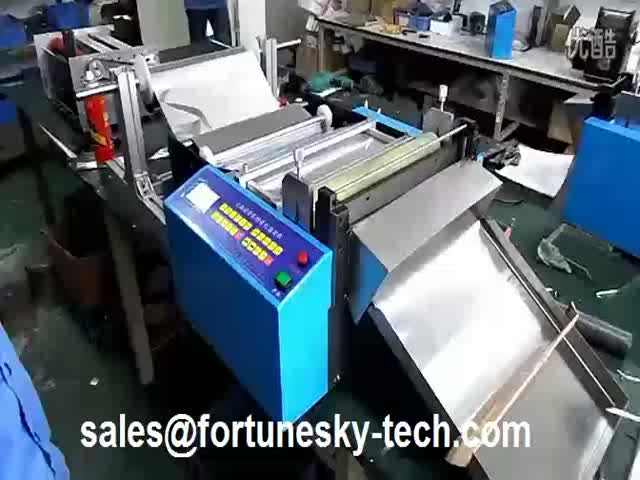 AUTO Aluminum Foil Cutting Machine thumbnail image