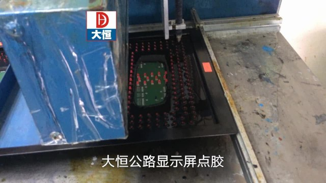 led display potting machine thumbnail image