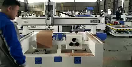 Bent plywood chair cutting machine HYB-2Y thumbnail image