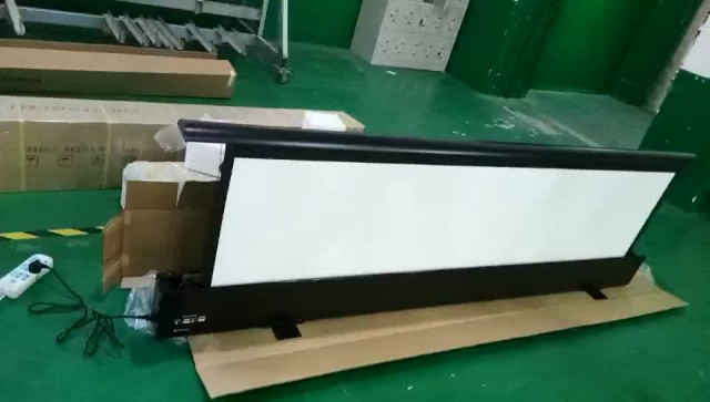 portable floor rising electric projection screen thumbnail image