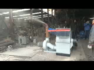 wood crusher thumbnail image