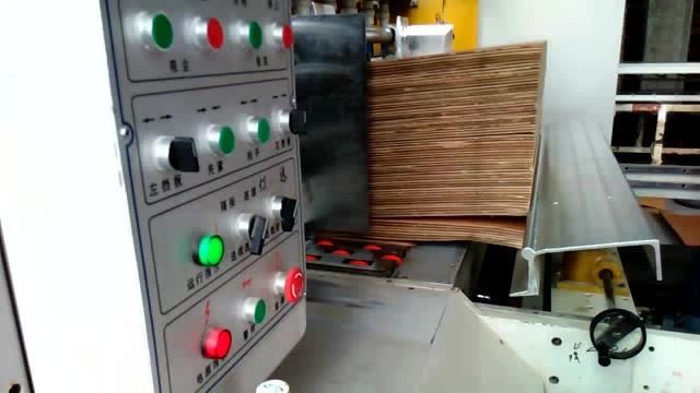 Printing machine thumbnail image