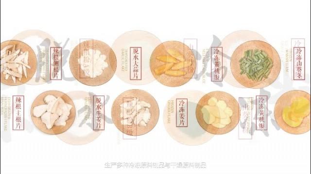 About Dalian Shancheng Horseradish Products thumbnail image