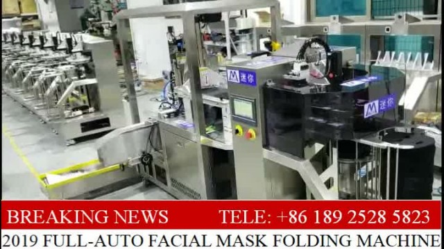 sealing machine filling machine for facial mask thumbnail image