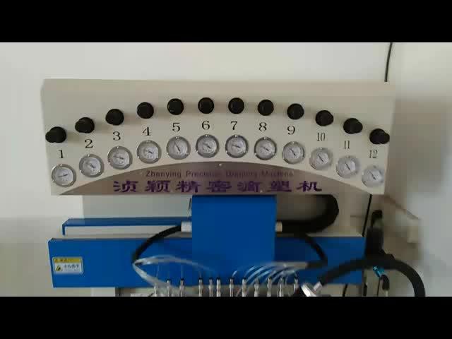 PVC label dispensing machine label dispenser thumbnail image