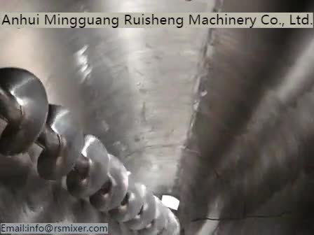 Double cone mixer,granule screw conical mixer thumbnail image