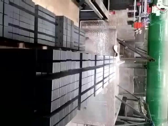 Robot Working Video thumbnail image