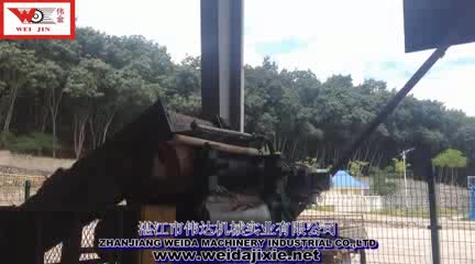 NATURE RUBBER  HAMMER MILL MACHINE thumbnail image