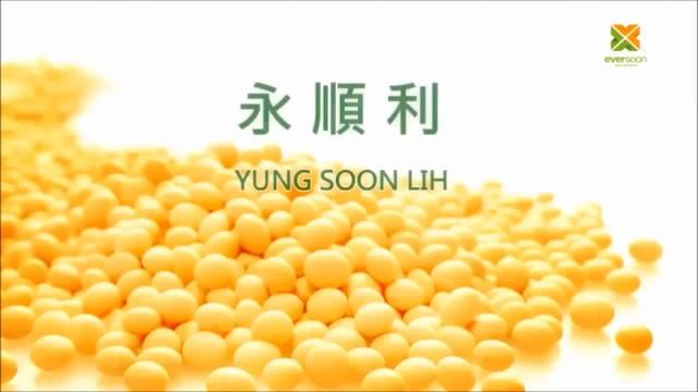 Tofu Production Line (Tofu Making Machine)
