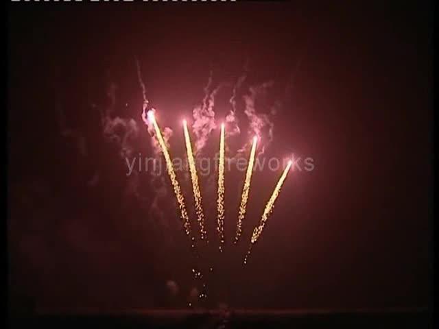 fireworks thumbnail image