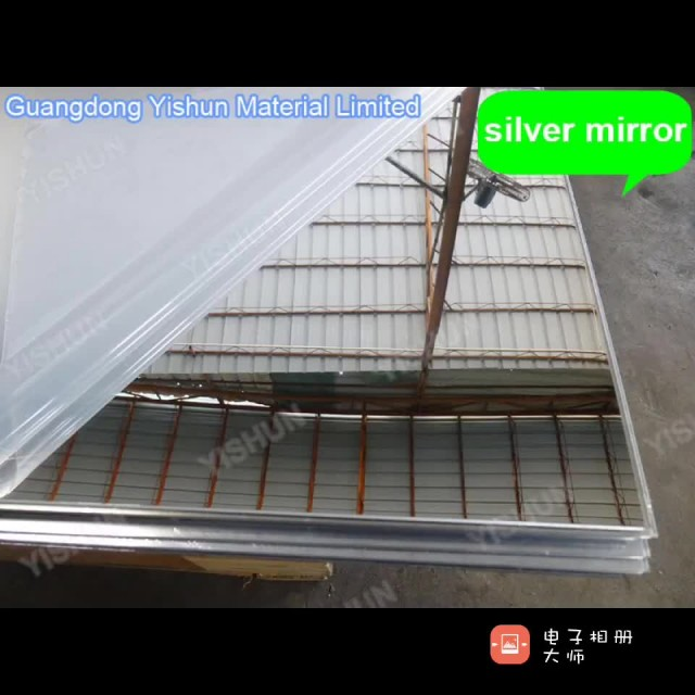 silver and golden acrylic mirror sheet 1mm 2mm 3mm thumbnail image