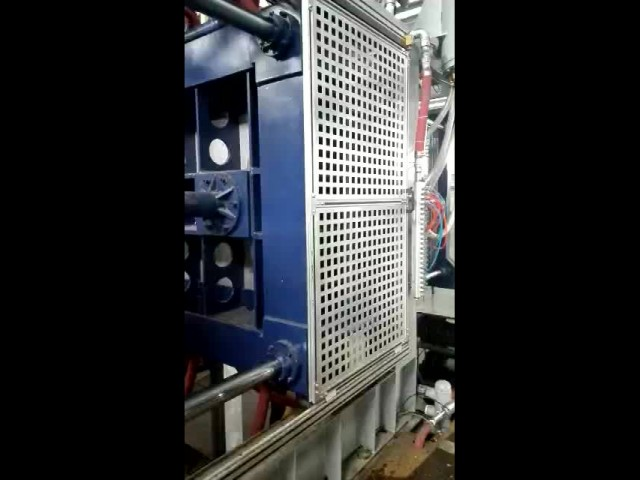 video for epp shape molding machine  thumbnail image