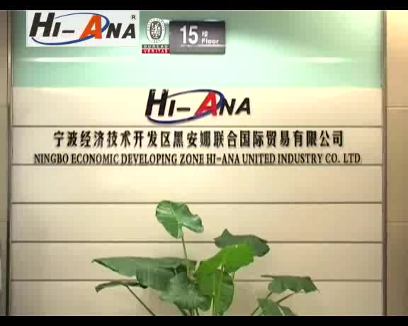 thread sewing, garment accessories, ningbo hi-ana