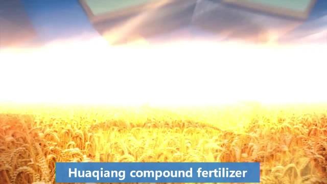 yuhuaqiang npk fertilizer