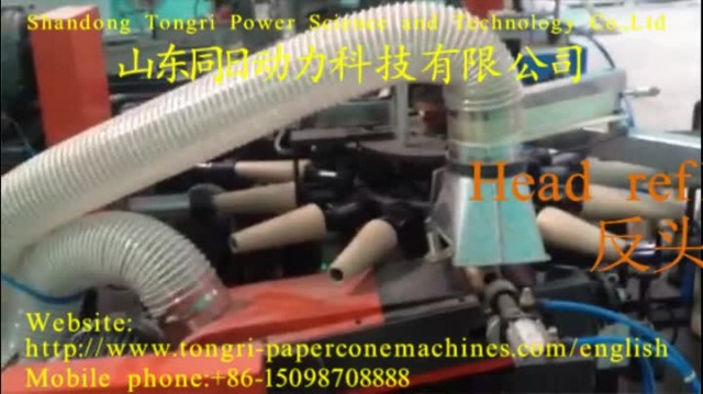 Automatic paper cone production line thumbnail image