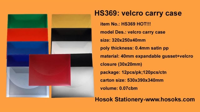 Hosok Stationery Videos No. 3 thumbnail image