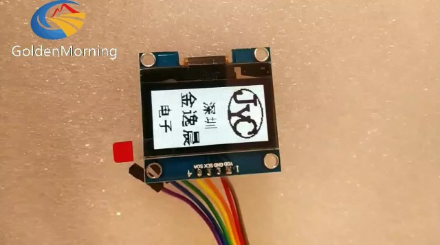 GME12864-14 0.96'' white color oled display module thumbnail image
