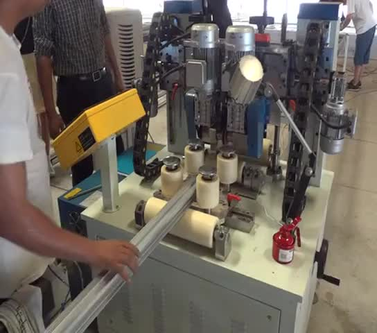 thermal break CNC  knurling machine thumbnail image