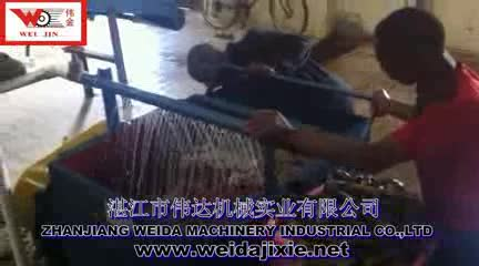 Rubber packing machine thumbnail image