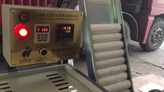 yarn cutting machine thumbnail image