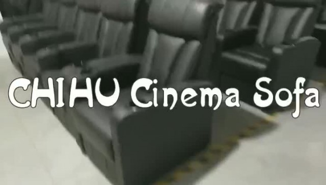 imax cinema sofa