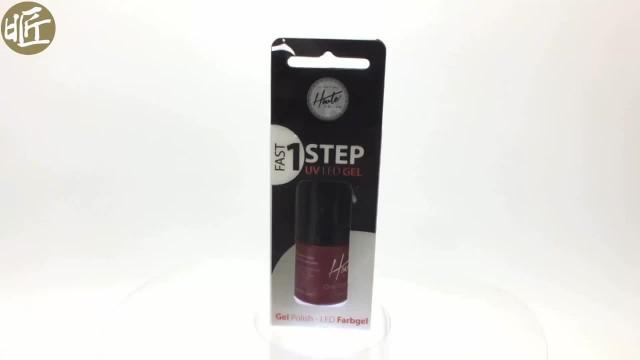 Tiny nail oil packaging box thumbnail image